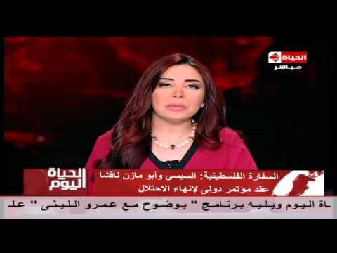 السفارة الفلسطينية : السيسي وابو مازن عقدو مؤتمر دولي لأنهاء الاحتلال