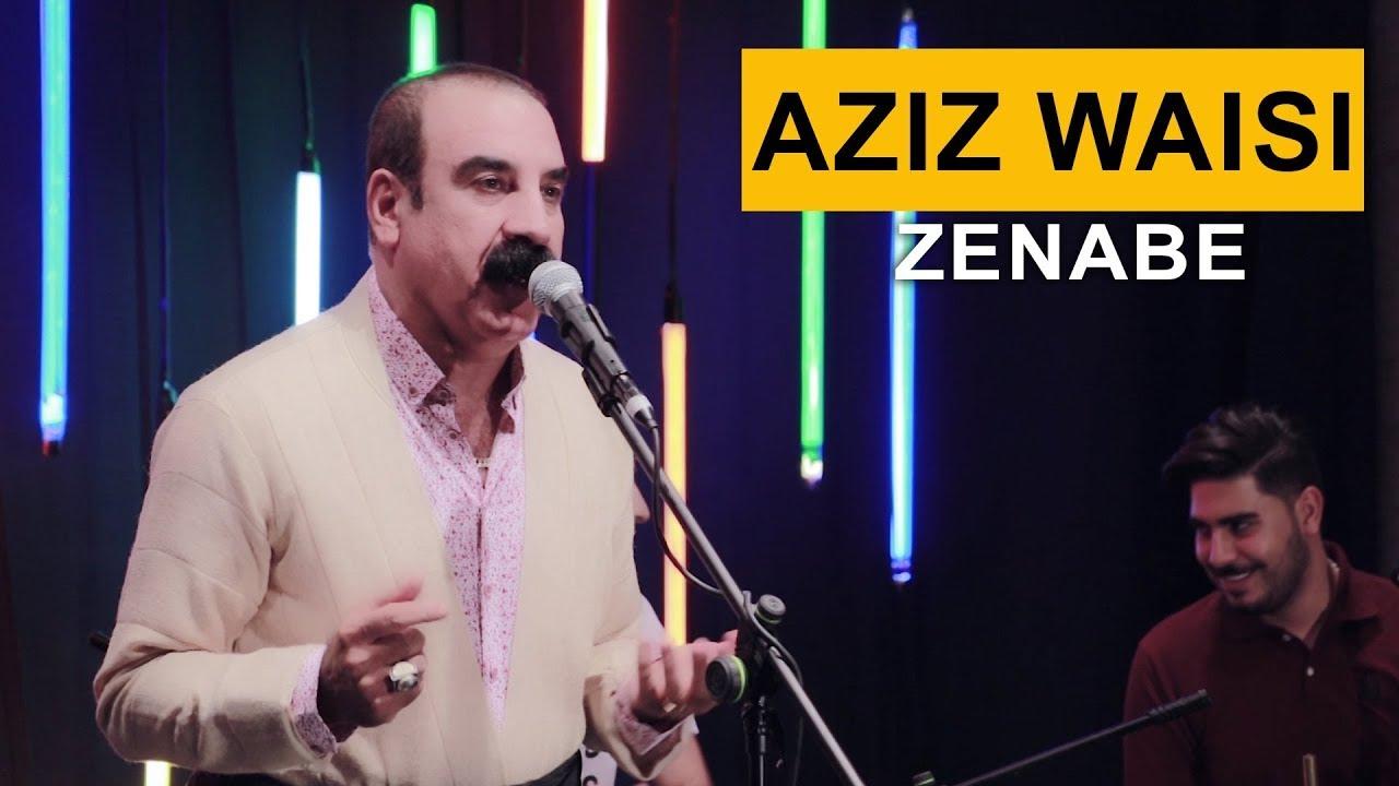 Aziz Waisi - Zenabe (Kurdmax Acoustic)