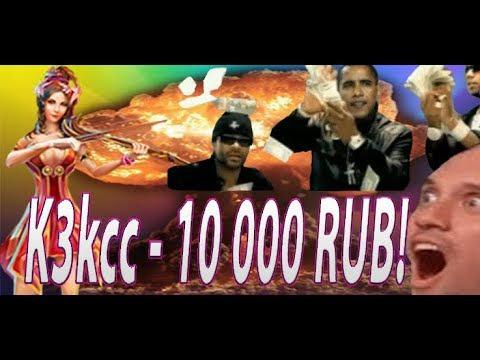 видео: РЕАКЦИЯ НА ДОНАТ В 10000 (БАРД) prime world