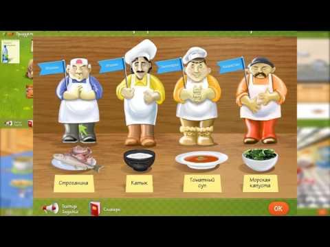 Игра Формула правильного питания