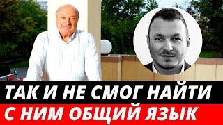 Внебрачный сын Жванецкого простился с отцом