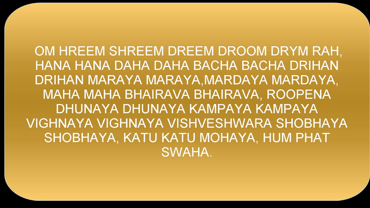 All Wish Fullfilling Mantra With Lyrics {EXTREMELY POWERFUL}