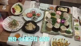 동신수산   맛집 추천    Ytv영상스토리 양피디가간…