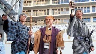 テレビ時代劇「水戸黄門」のご一行が1月10日、JR博多駅構内を練り...