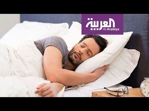 صباح العربية | هكذا تختار وسادة نومك  - نشر قبل 1 ساعة