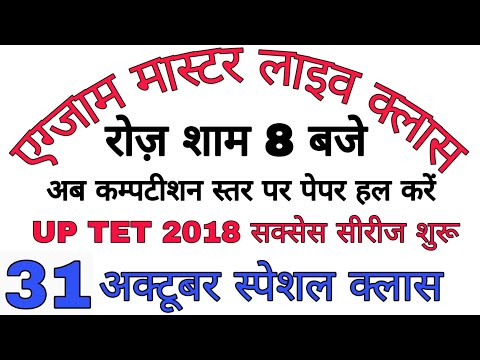 Up Tet Success Paper 2