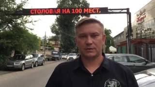 Наружная реклама в Алматы. Обзор светодиодного Табло в Алматы.