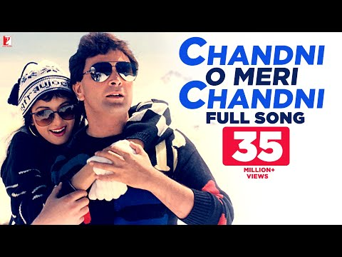 Chandni O Meri Chandni - Full Song | Chandni | Rishi Kapoor | Sridevi | Jolly Mukherjee