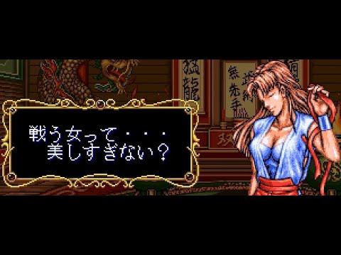 PlayStation Longplay Double Dragon Rebecca & All Ending / プレイステーション ダブルドラゴン レベッカ & ED集
