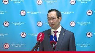 Брифинг Айсена Николаева об эпидемиологической обстановке в регионе на 25 апреля