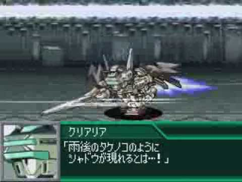 Super Robot Wars K - Cyber Troopers Virtual-On MARZ - All Unit Attacks