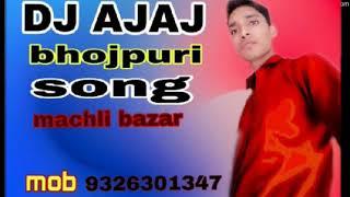 Te Jaha jaibe padhe na mix) by DJ AJAJ