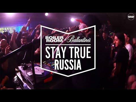 DJ Premier Boiler Room x Ballantine s Stay True Russia DJ Set