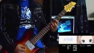 闇の炎に抱かれて気がつくと「INSIDE IDENTITY」(FULL版)のギターを弾い...