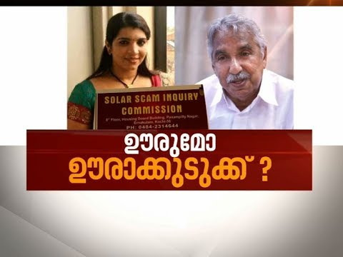 Oommen Chandy, other Congress leaders face vigilance probe in solar scam |News Hour 12 Oct 2017