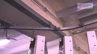 Подвесной конвейер для подачи тары(Для птицефабрики компания КОНВЕЙЕР СЕРВИС спроектировала, сделала и смонтировала легкий подвесной конвей..., 2014-07-30T20:10:56.000Z)