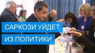 Саркози не станет кандидатом в президенты Франции