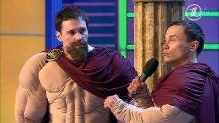 КВН СОЮЗ - 300 спартанцев