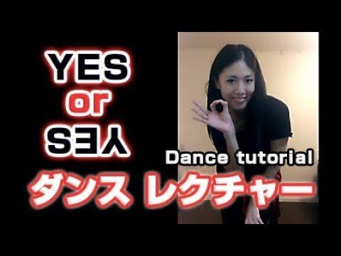 【新曲ダンスレクチャー】TWICE(트와이스)  YES or YES 反転 ゆっくりcover dance tutorial mirror slow