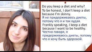 Тренировка словарного запаса / английский язык / Тема ЕДА