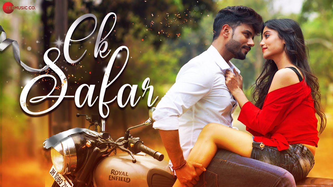 Ek Safar Lyrics
