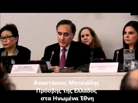 UN HELLAS FRANCE for Free Media Press  03 05 2012 NEW YORK.wmv