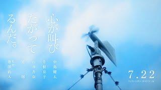 ムビコレのチャンネル登録はこちら▷▷http://goo.gl/ruQ5N7 心を揺さぶる...
