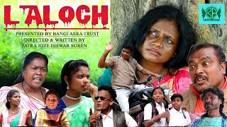 LALOCH || NEW SANTHALI SHORT FILM 2020