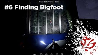 #6 ついに決着!ビックフットの捕獲に成功【Finding Bigfoot】(Beta Test版)