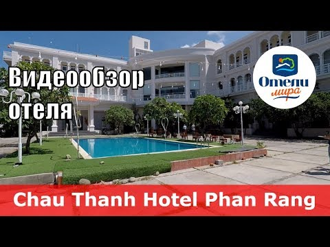 Chau Thanh Hotel 👎 – отель 3* (Вьетнам, Фанранг). Обзор 2018