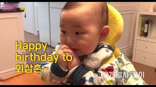 외삼촌 생일