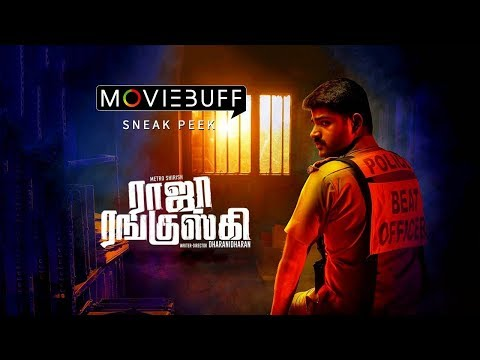 Raja Ranguski - Moviebuff Sneak Peek 01 |...