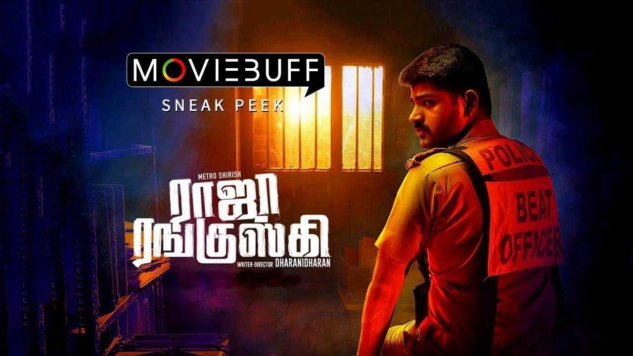 Raja Ranguski - Moviebuff Sneak Peek 01 | Metro Shirish, Chandini Tamilarasan |  Dharanidharan