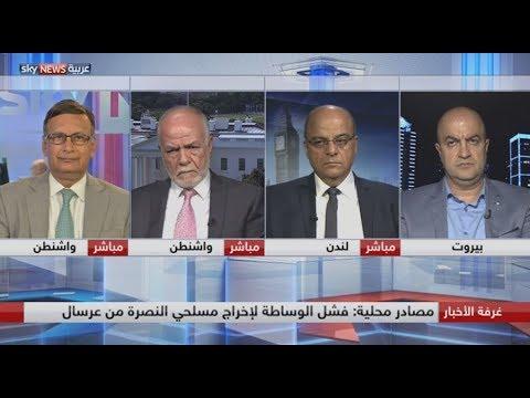 لبنان.. بين براثن حزب الله ومطامع إيران  - نشر قبل 5 ساعة