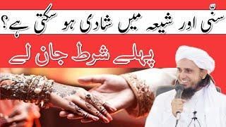 Shia-Sunni Me Shadi Kis Tarah Hogi ? By Mufti Tariq Masood