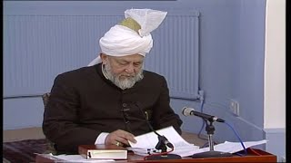 Darsul Qur'an 158 - 24th January 1996 (Surah An-Nisaa 1-3)