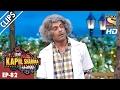 Dr Gulati and Kapil tries to Impress Lottery – The Kapil Sharma Show - 12th Feb 2017
