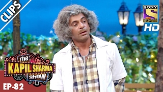 kapil and dr gulati
