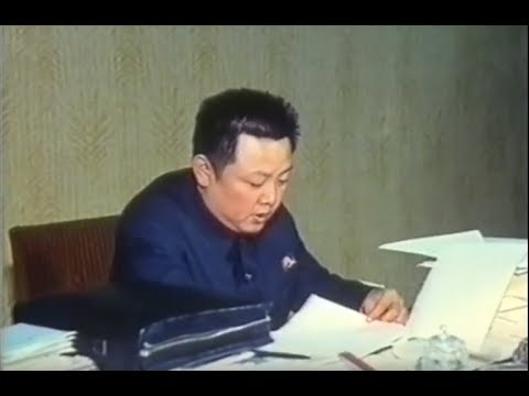 Kim Jong Il, the Great Philosopher