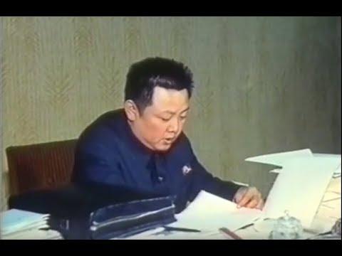 Kim Jong Il, the Great Philosopher