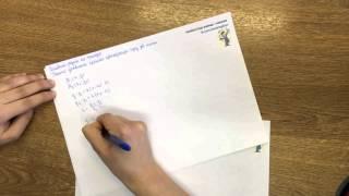 Часть 7 Определение уравнения прямой проходящей через две заданные  точки