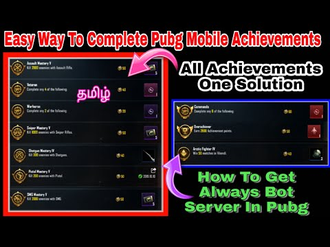 How To Get Bot Server In Pubg Mobile Tamil | Easy Way To Finish Pubg Achievement| Tyson Noob Gamer |