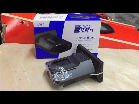 Сигнатурное комбо устройство SilverStone F1 Hybrid S Bot.  Радар детектор 2019