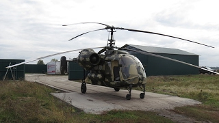 Полёт на вертолёте(, 2017-02-02T07:50:56.000Z)