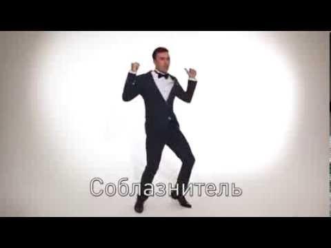 как танцуют мужчины в клубах видео