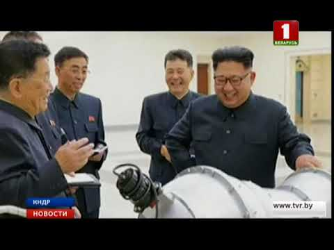В КНДР провели 6-е ядерные испытания