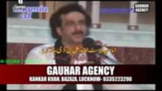 Mohsin Naqvi Shaheed I Ashra Majalis I 2014 15 I Majalis 5