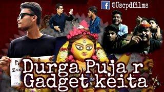 Durga Puja'r Gadget Keita