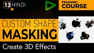 Free Wedding Video Editing Edius Training in Hindi | Video Mask According to Custom Shape
