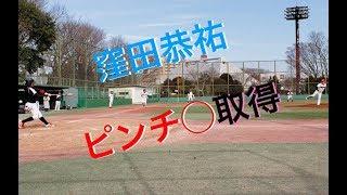【野球実況】 ヒカレンジャーズ VS TOKYO IMPACTS 1/30【野球採用】